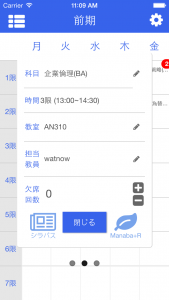 iOS Simulator Screen Shot 2015.04.25 11.09.51
